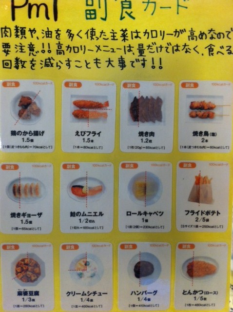 副食 (2).jpg
