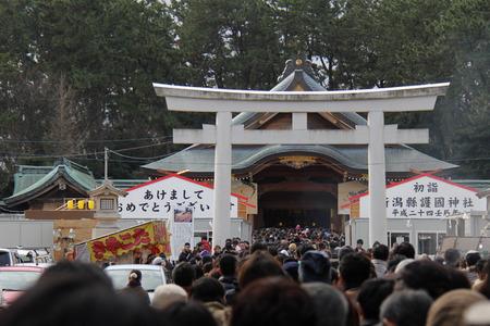 2012_01_11.jpg